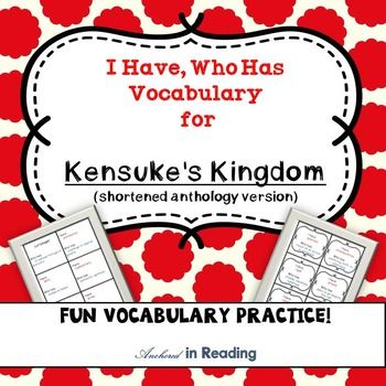 Directions:   This is such a great way to practice the vocabulary for Kensukes Kingdom (shortened anthology version). Many reading series neglect to include additional vocabulary practice. This product has been a nice addition to my instruction. It works great with a particular Houghton Mifflin Harcourt series as that is where many of these vocabulary words can be found. (I take no credit! )    There are two versions included.