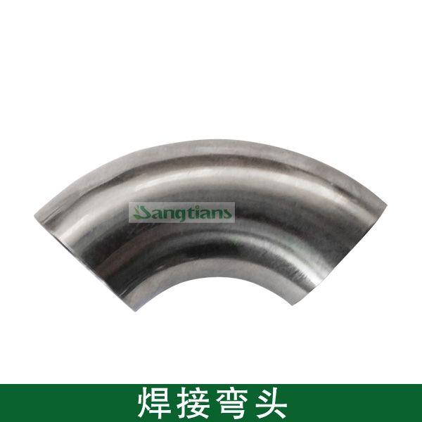 "3/4"" SS 304 steel tube elbow,, WELD elbow,Stainless steel elbow"