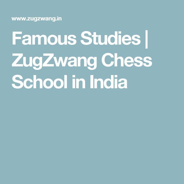 Famous Studies   ZugZwang Chess School in India