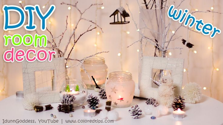 Winter is my favorite season! So here is a video of more than 10 DIY decorations that will bring winter freshness to your room! Prepare a toothpaste, dry bra...