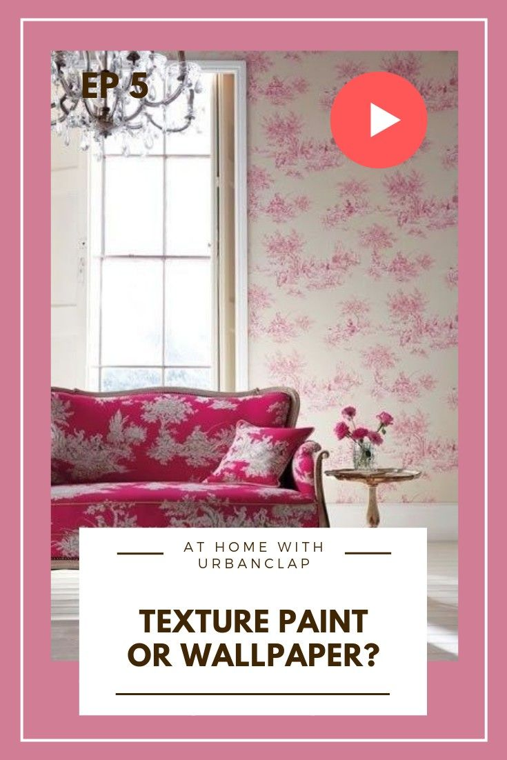 Texture Paint Or Wallpaper Texture Painting Wallpaper Wallpaper S