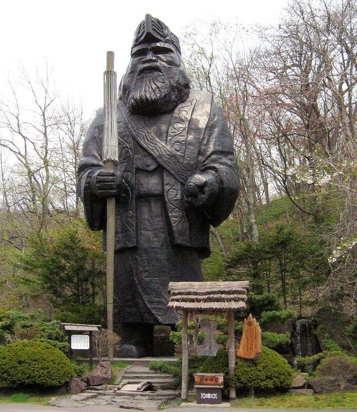 Statue of Kotan Korukuru ~ Ainu Museum, Potoro Ainu Village in Shiraoi Town, Sapporo City, Hokkaido Prefecture
