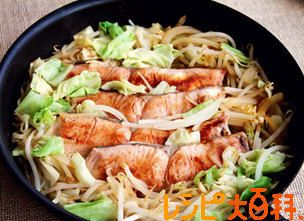 だし香る鮭のちゃんちゃん焼き‐レシピ大百科【AJINOMOTO PARK】