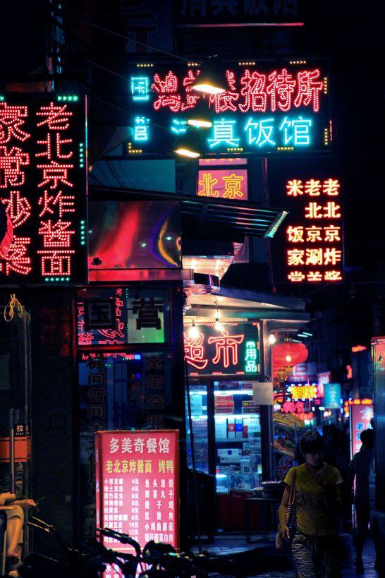Tokyo, Japan -- alley at night