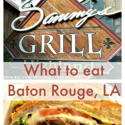 Do you love to eat Cajun food in Louisiana? If you are planning a trip to Louisiana, check out Sammy's Grill in Baton Rouge. See review and pictures.