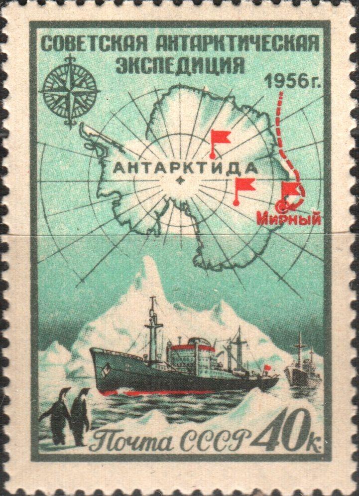 USSR. Soviet Scientific Antarctic Expedition. 1956. Sc#1884. MNH. OG.