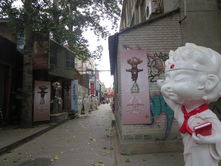 798 Art District - Beijing