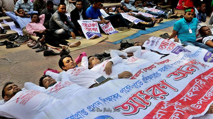 assistant primary teachers hunger strike