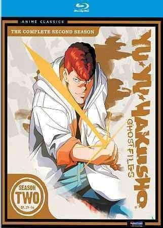 This hard hitting release from the action packed anime series YU YU HAKUSHO includes all 28 episodes of the show's second season, following the story of a rough and tumble high school delinquent named