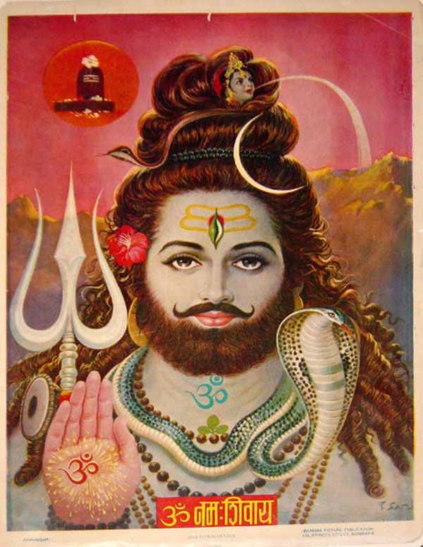 Lord Shiva - Bazaar Art Poster 1940's - Old Indian Arts