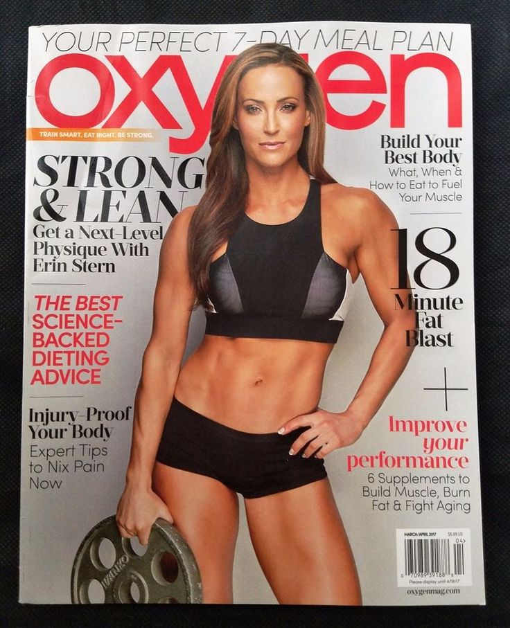 Erin Stern Oxygen Magazine MARCH / APRIL 2017 Health & Fitness Sports Diet Food