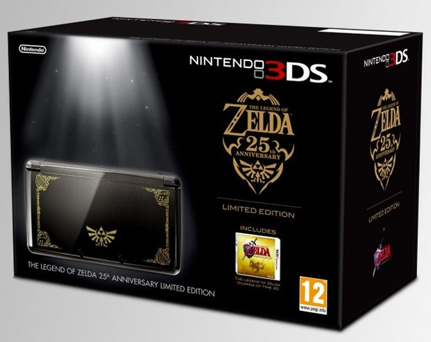 HOLY F'n SH!T!!!! Limited Edition Legend of Zelda Nintendo 3DS Bundle