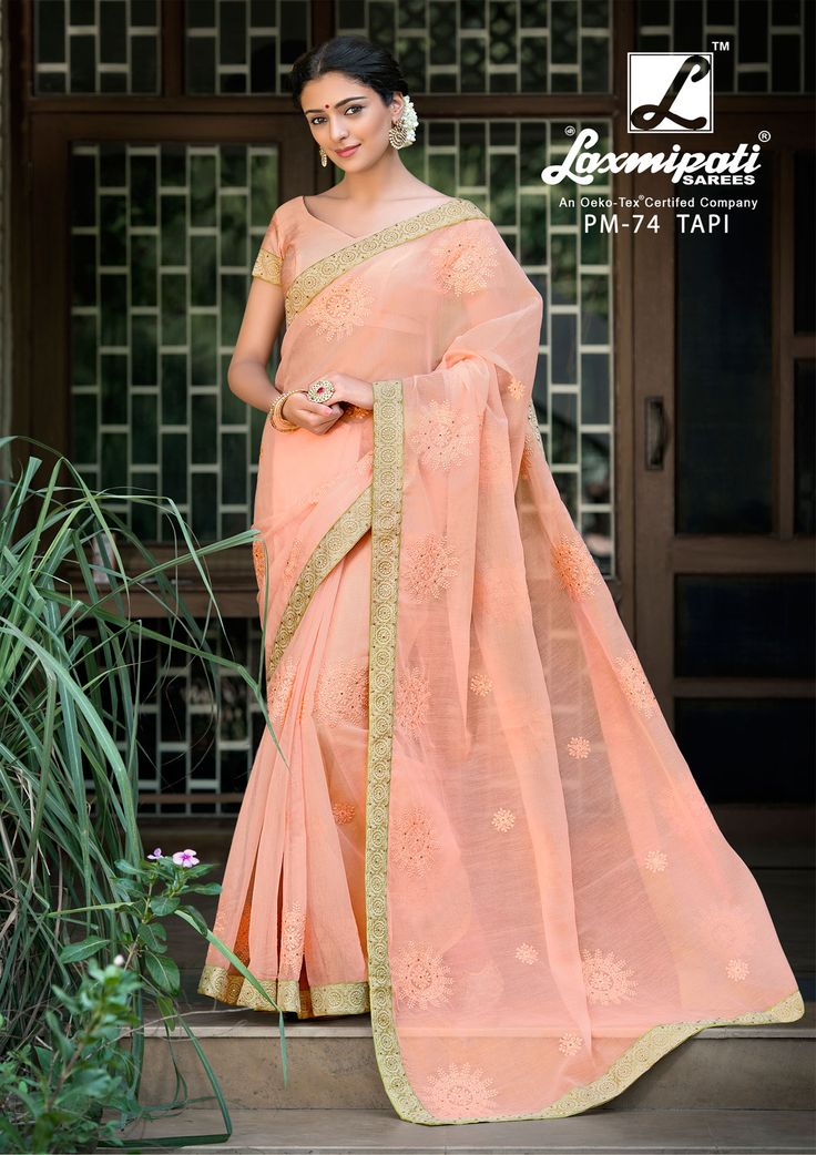 Buy this exclusive light coral super net #cotton_saree with rawsilk light coral blouse along with lace border online from laxmipati.com in India, Canada, USA, UK, and all over the World. #Catalogue- #SABRANG #DesignNumber- SABRANG 74 #Price - ₹ 3158.00  #Bridal #ReadyToWear #Wedding #Apparel #Art #Autumn #Black #Border #MakeInIndia #CasualSarees #Clothing #ColoursOfIndia #Couture #Designer #Designersarees #Dress #Dubaifashion #Ecommerce #EpicLove