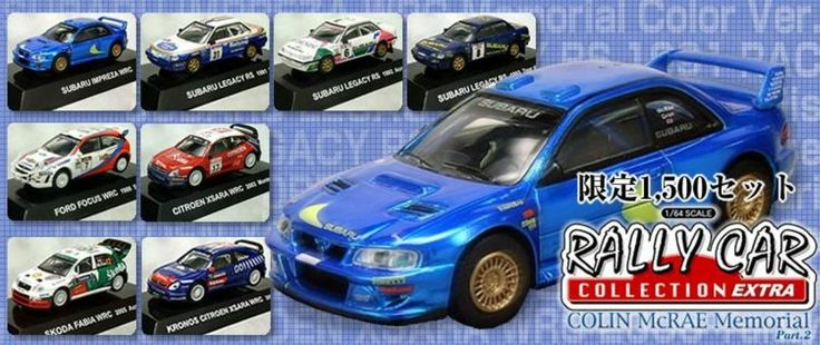 1/64 Diecast CMs RALLY CAR Collection Extra COLIN McRAE Memorial Part 2 8pcs