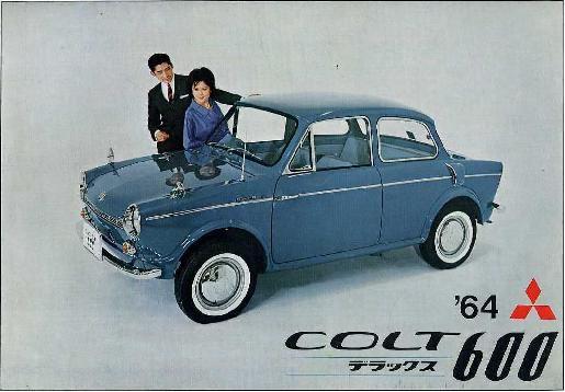 Mitsubishi COLT 600 Ad Keijidosha / Kei Car / Japanese Micro Cars