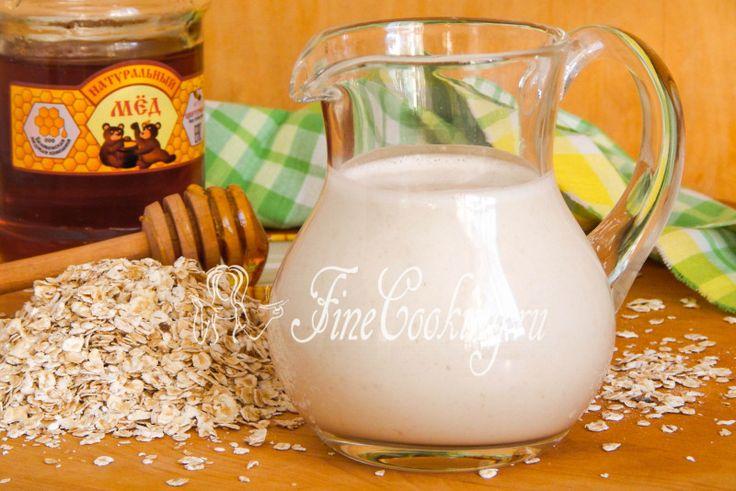 Овсяное молоко – это действительно уникальный продукт, не только вкусный, но и очень полезный.