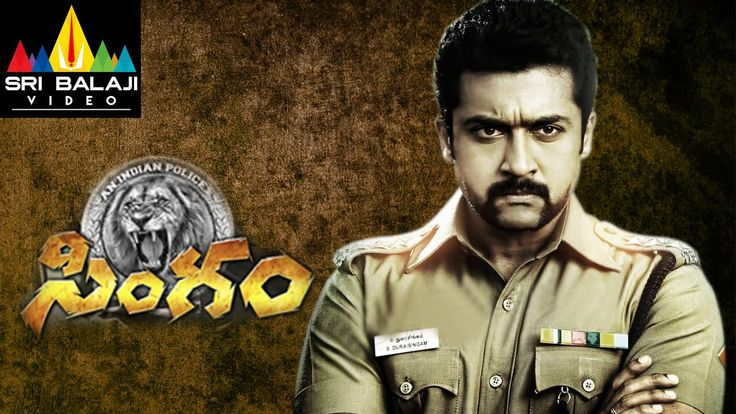 Singam (Yamudu 2) Telugu Full Movie | Singham Returns | Suriya, Anushka,...
