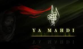 Inilah 6 Pesan Imam Mahdi Untuk Manusia Selama Hidup Di Dunia http://www.faktapedia.net/2016/12/Pesan-Imam-Mahdi.html