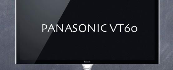 Panasonic VT60 lub jak kto woli TX-P50VT60E jest pierwszym telewizorem z tegorocznych modeli oferowanych przez czołowych producentów http://www.spidersweb.pl/2013/04/panasonic-vt60-recenzja.html