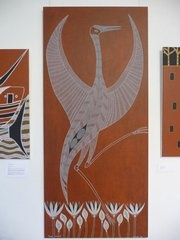 Brolga Dreaming. The Brolga is a totem of the artist and the bird is known for its graceful mating dance which Billy has depicted here.