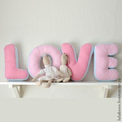 Текстильные буквы-подушки слово LOVE. Объемные мягкие  буквы из ткани для фотосессии, love-story или другого радостного события; украшение  детской комнаты, спальни или уютного местечка.  Могут быть другого размера и цвета.  Цена указана за  слово из 4-х букв…