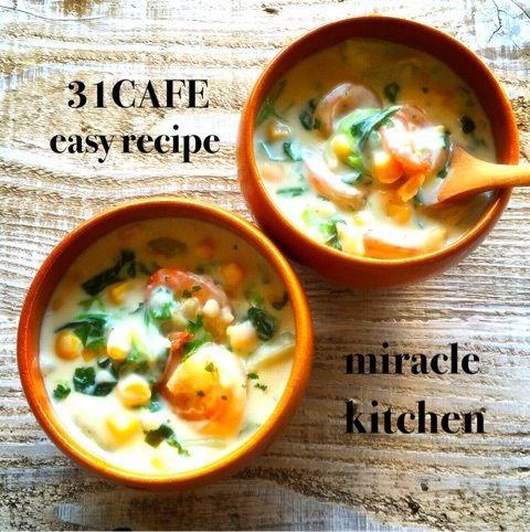 フライパン1つで 白菜とむき海老のクリーム煮    このクリーム煮はアレンジも簡単♬  白菜をキャベツやほうれん草に、むきエビを鶏肉や牡蠣にアレンジして頂いても美味しいですよ(*^^*)♡  更に牛乳を少し増やせば具沢山のクリームスープに大変身(*´艸`)♪♪    Mizuki