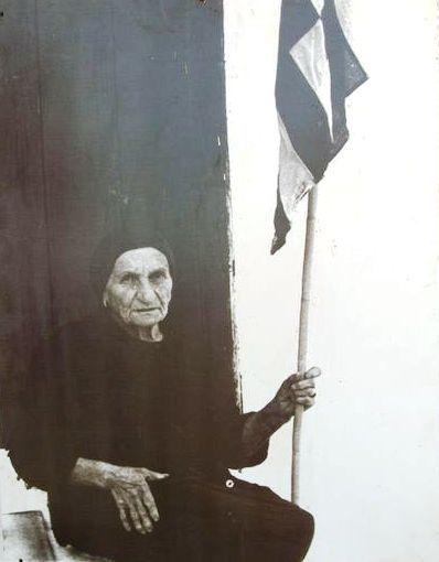 Η κυρά της Ρω - Η ιστορία της γυναίκας που ύψωνε κάθε μέρα την ελληνική σημαία | ΣΑΝ ΣΗΜΕΡΑ | PLUS | Θέματα | LiFO