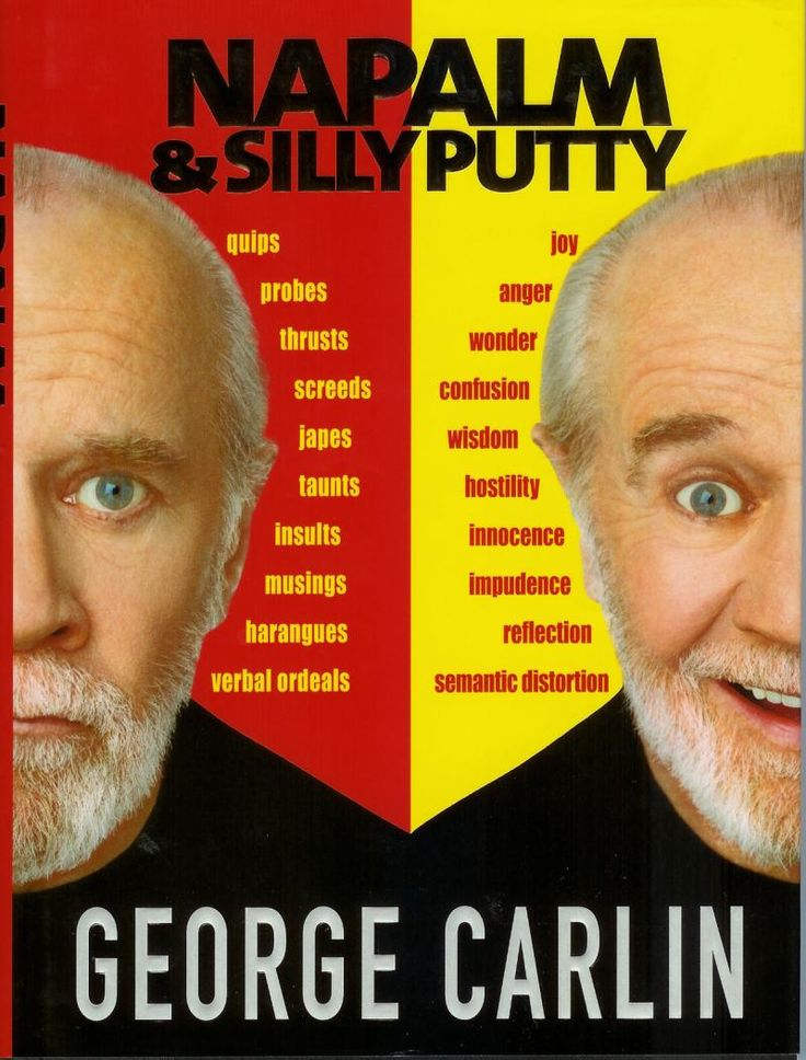 I actually read this the first time for a reading project in 9th grade. It actually made it fun because the book is hilarious. My teacher thought it was great and he was also a big George Carlin fan. So, naturally, I got an A! :D