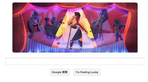 今日のGoogle【2013.4.25】今日のGoogleは、ジャズ・シンガーのエラ フィッツジェラルド生誕96周年のロゴ | A!@Atsuhiko Takahashi