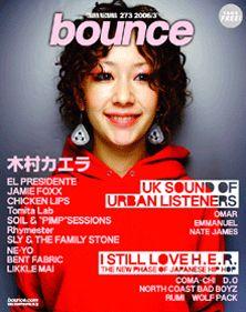 bounce 273号 - 木村カエラ