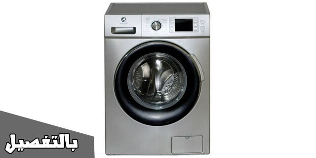عيوب غسالة وايت ويل فوق اتوماتيك و الاتوماتيك وأهم المميزات بالتفصيل Washing Machine Laundry Machine Home Appliances