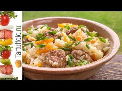 Секрет приготовления мега вкусного риса. Два рецепта. Обсуждение на LiveInternet - Российский Сервис Онлайн-Дневников