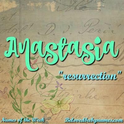 Beloved Baby Names: Names of the Week: Anastasia and Pascal