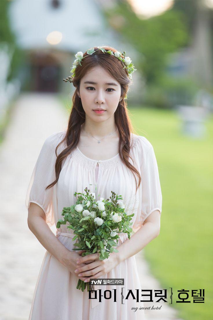 Yoo In Na (My Secret Hotel)