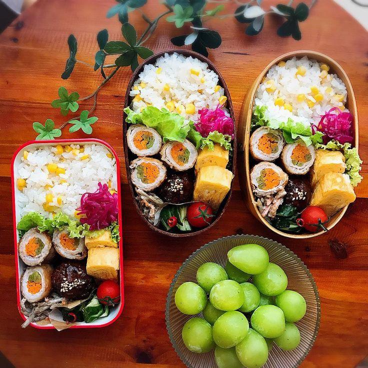 2017.8.21 きょうのおべんとう 大好き😆とうもろこしごはん😆 肉巻きはアスパラとにんじんを巻き巻き。 昨日、かわい子ちゃんにお土産に頂いたシャインマスカットも♥️ * 夏休みもいよいよラスト一週間。 いろいろ頑張ります*\(^o^)/* * * #弁当#お弁当#おべんとう#昼ごはん#お昼ごはん#lunch#obento#男子弁当#息子弁当#高校生弁当#夫弁当#わっぱ弁当#曲げわっぱ#野田琺瑯#お弁当部#クッキングラム#デリスタグラマー #お昼が楽しみになるお弁当 #delistaglammer#lin_stagrammer#kaumo