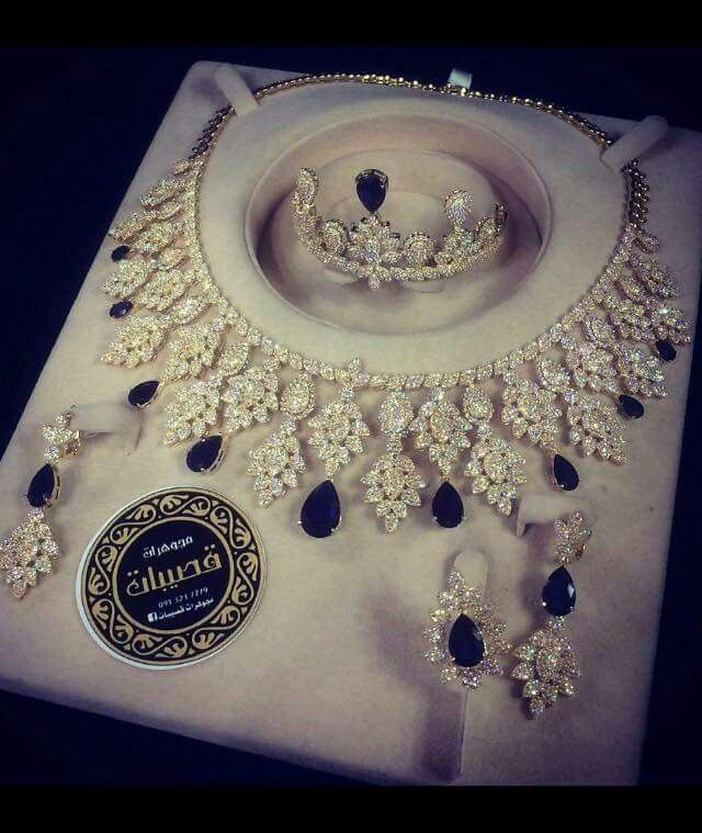 Gusibat Jewellery