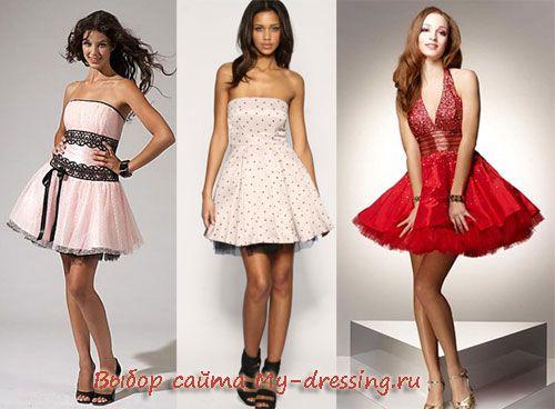 Подростковые платья нарядные