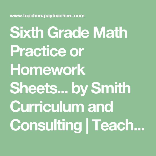 Sixth Grade Math Practice or Homework Sheets... by Smith Curriculum and Consulting | Teachers Pay Teachers
