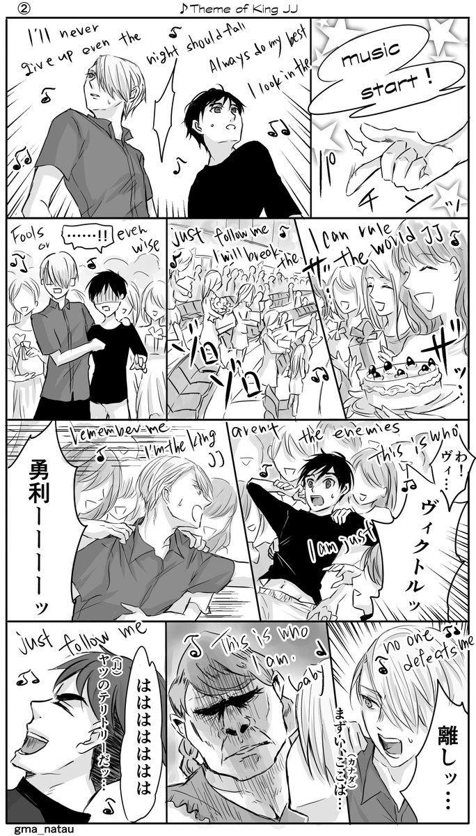 眠すぎのシロクロ (gma_natau) さんの漫画 177作目 ツイコミ(仮)【2020】 漫画