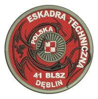 emblemat, naszywka, 41 blsz, Dęblin, baza lotnictwa szkolnego