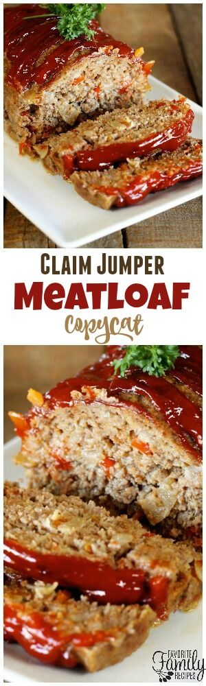 This Claim Jumper Meatloaf tastes just like what they serve at the restaurant. Full of chopped vegetables and bursting with flavor! via @favfamilyrecipz