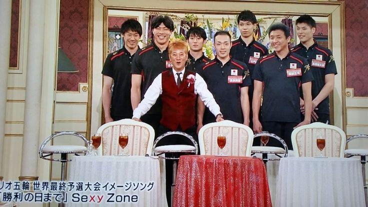 スマスマ5月9日バレーボール全日本男子