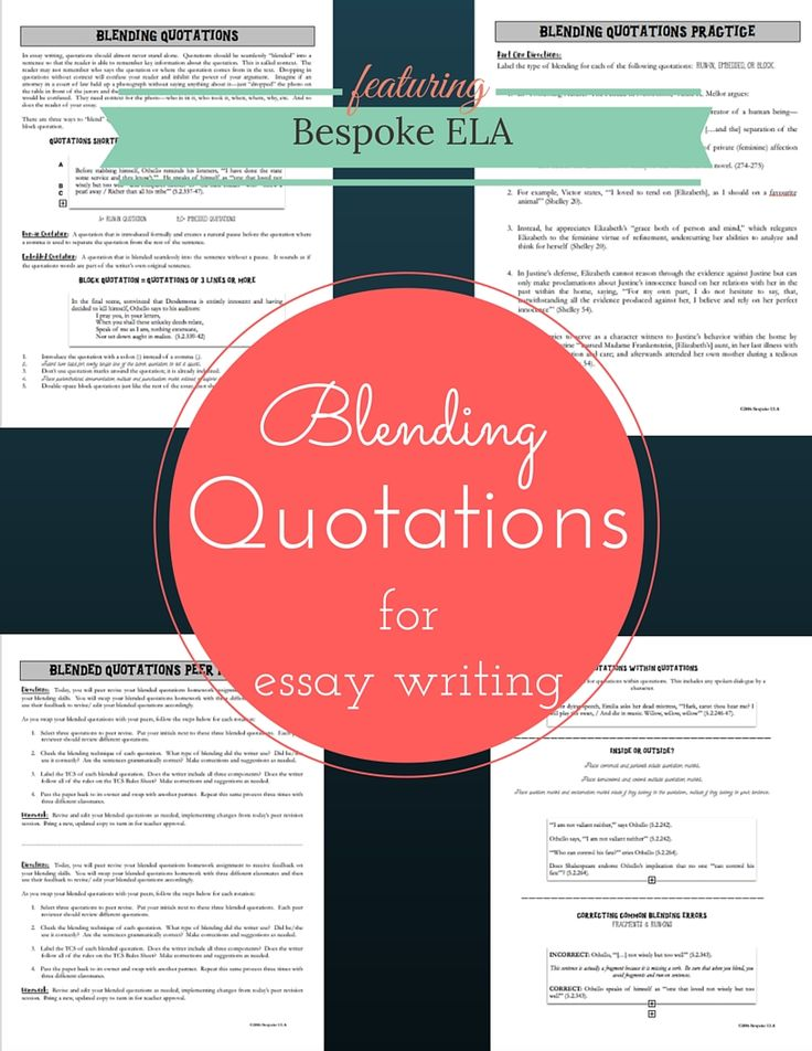 005 Blending Quotes for ESSAY WRITING with TCS (Transition