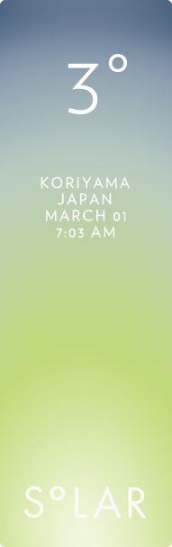 郡山市 weather has never been cooler. Solar for iOS.