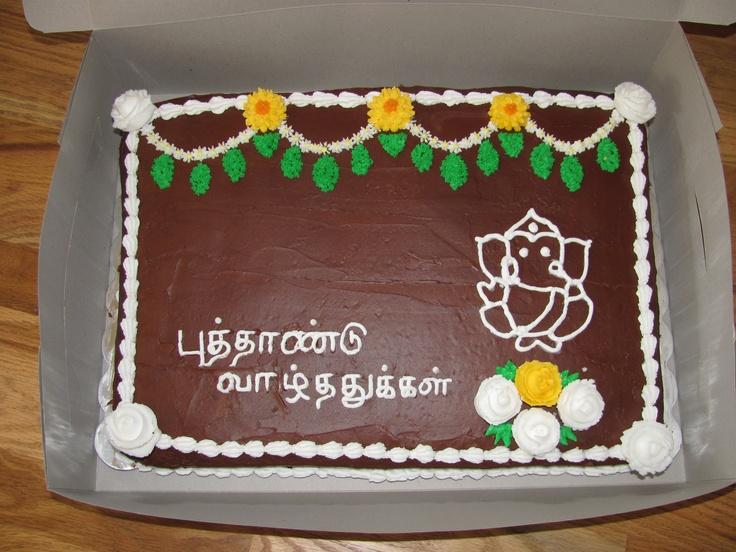 Ganesh Bday Cake Images : Tamil New Year Ganesha Cake Bavani s Cakes Pinterest ...