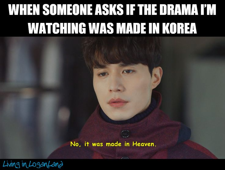 It feels like they are!  #goblin #leedongwook #kdrama #livinginloganland #koreandrama #kdramameme #goblinthelonelyandgreatgod #grimreaper
