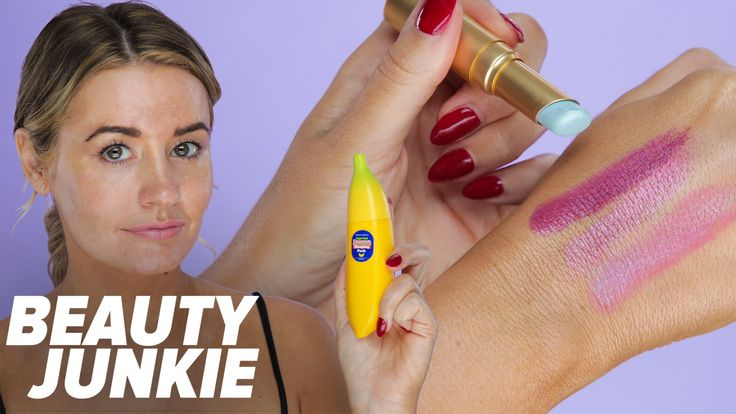 Holographic Lipstick! Plus 5 More Unique Beauty Products You Didn't Know You Needed: When you're obsessed with cosmetics, skin care, and anything hair-related, it's hard to be surprised.