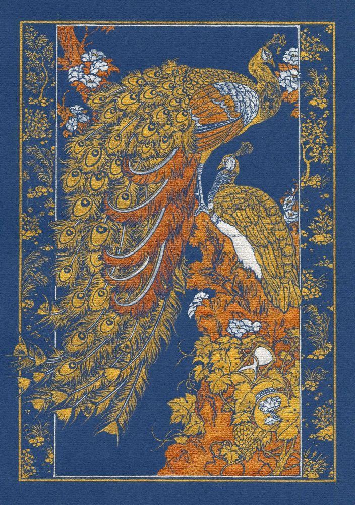 Rubaiyat of Omar Khayyam by Niroot Puttapipat