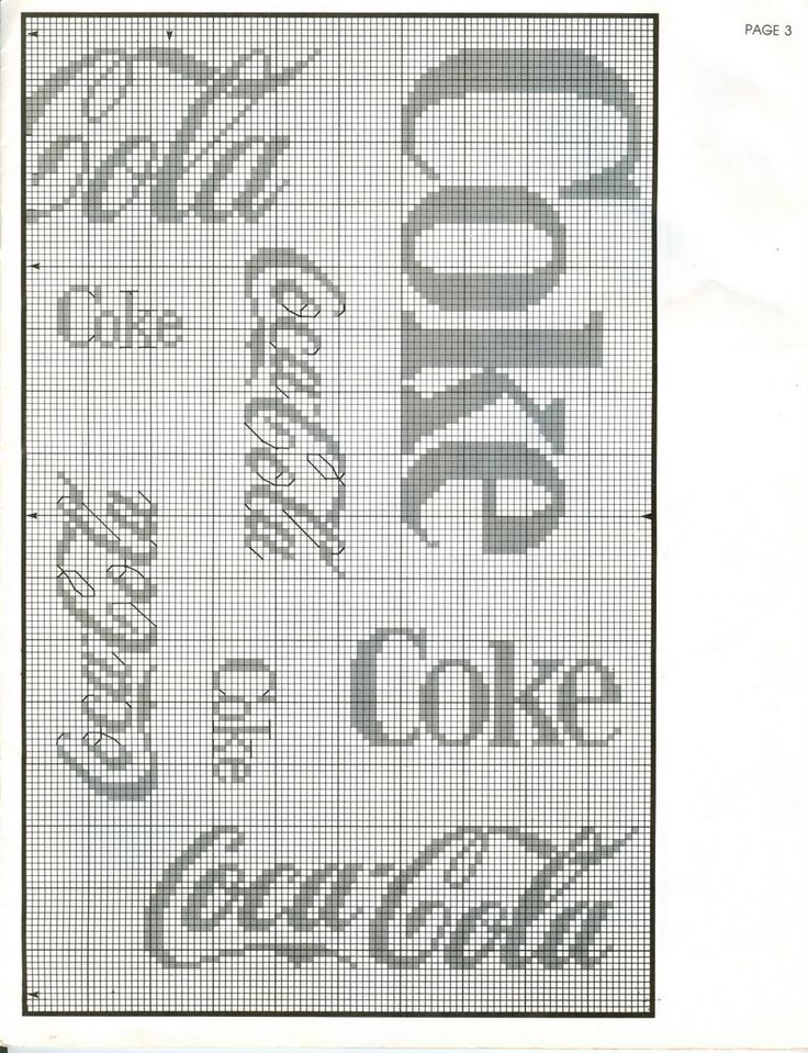 coca cola cross stitch..on stick