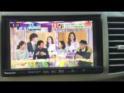朝番組ダイゴ北川結婚特番前半
